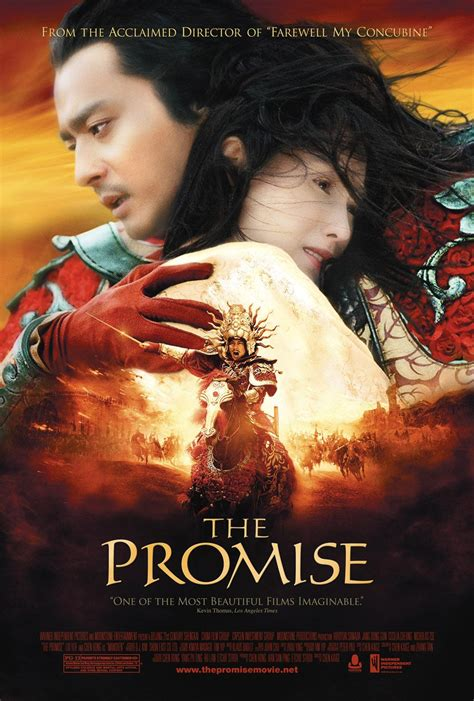 the promise movie posters from movie poster shop the promise aka wu ji 1 of 3 extra large movie