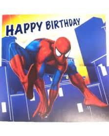 spiderman square birthday card party supplies