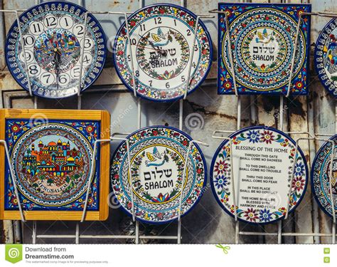 Souvenir Israel souvenirs in jerusalem editorial photo image of izrael
