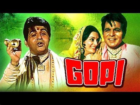 film india gopi video clip hay gopi full hindi movie dilip kumar saira
