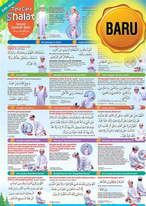 Poster Tuntunan Sholat poster anak tata cara shalat nabi muhammad toko muslim title