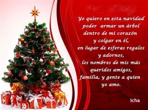 mi arbol de navidad mi arbol de navidad