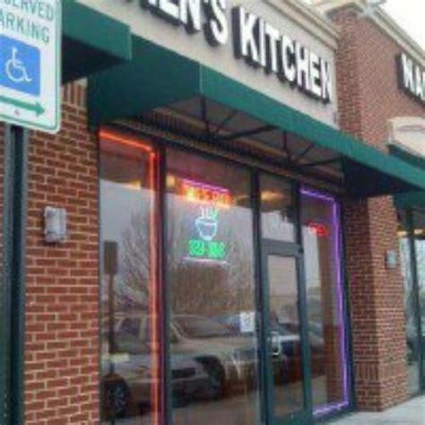 Chen Kitchen by Chen S Kitchen Towson Restaurant Reviews Phone Number Photos Tripadvisor