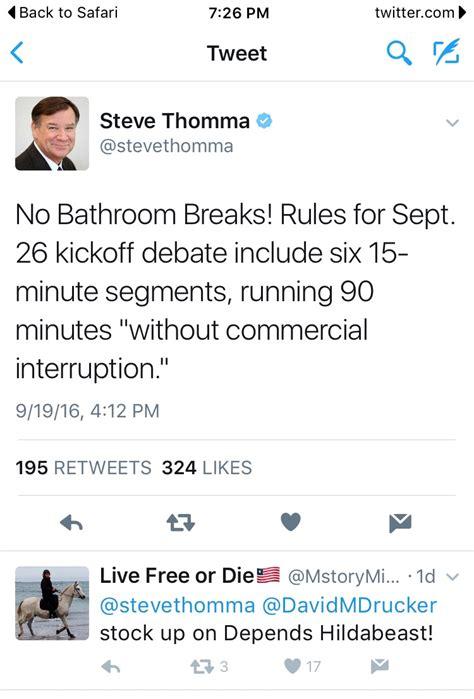 no bathroom breaks no bathroom breaks 28 images the teacher wife managing