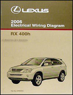 all car manuals free 2006 lexus rx hybrid auto manual 2006 lexus rx 400h repair shop manual 4 volume set original hybrid