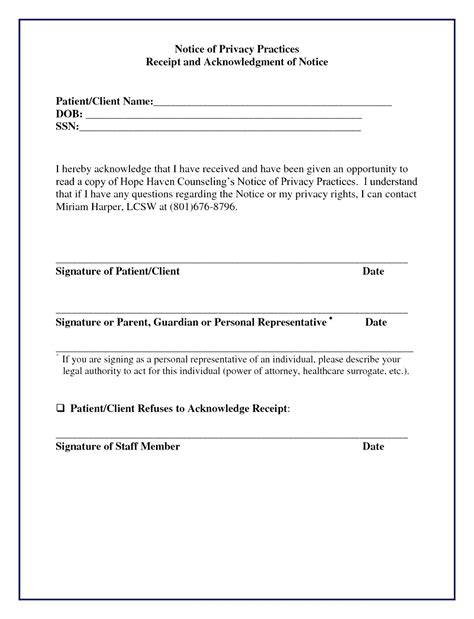 privacy contract template template corporate privacy policy template