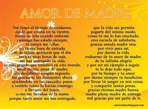 poemas cristianos de amor en espanol poemas cristianos de amor en espanol