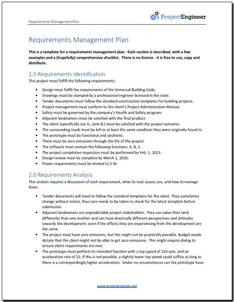 project management requirements template do you need a requirements management plan