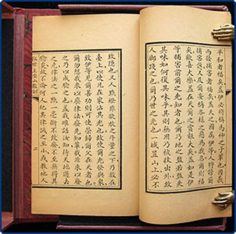 in china books the of 12 sermon on the mount 35 000 00 in