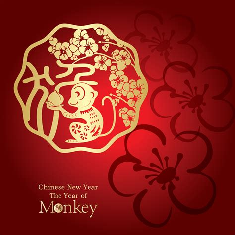 new year the year of the monkey 2016 happy new year of the monkey