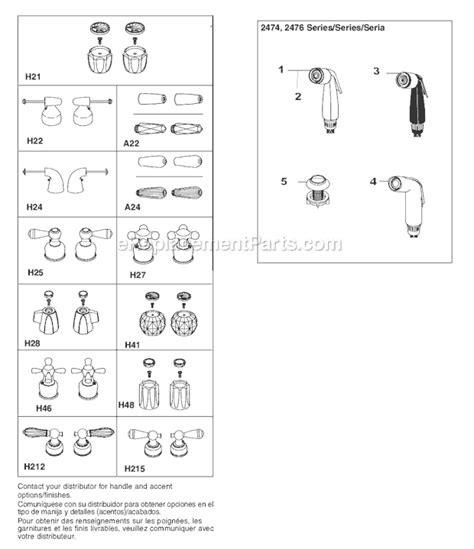 delta kitchen faucet parts diagram lhp h 24 a 24 ww 1 newest delta faucet 2476 lhp h24 a24 parts list and diagram