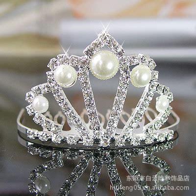 tiara puppy buy wholesale tiara from china tiara wholesalers aliexpress