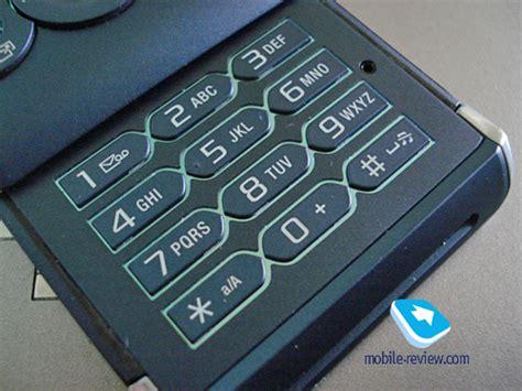 Hp Sony F305 free hp sony ericsson f305 letitbitfab