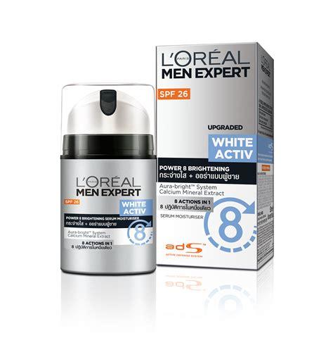 Loreal White l oreal expert white activ moisturising fluid