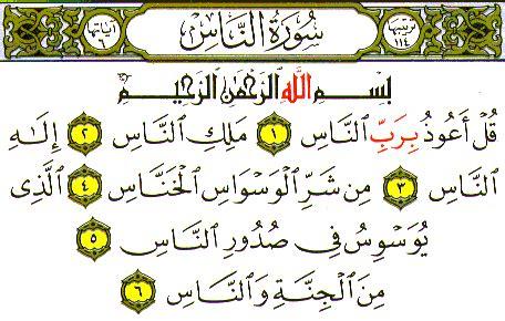 Mukjizat Surah Al Ikhlash tiga qul