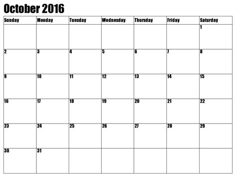 october 2017 printable calendar printable calendar templates