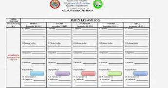 template language daily lesson log format language