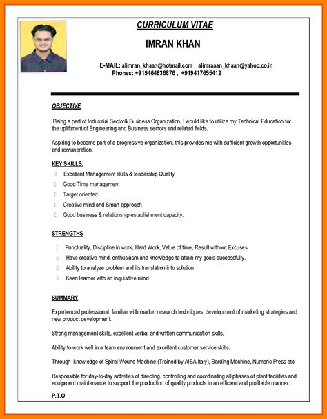 biodata format with photo doc 6 biodata format in ms word emt resume
