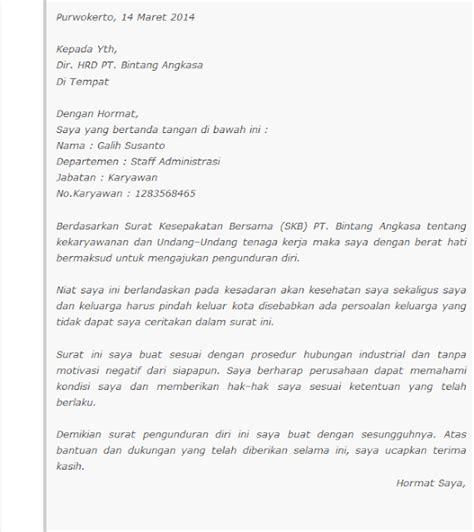 Surat Pengunduran Diri Yang Baik Dan Benar by Contoh Surat Pengunduran Diri Tenaga Pendidik 11166