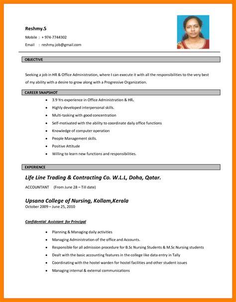 create biodata 5 how to create a biodata for riobrazil