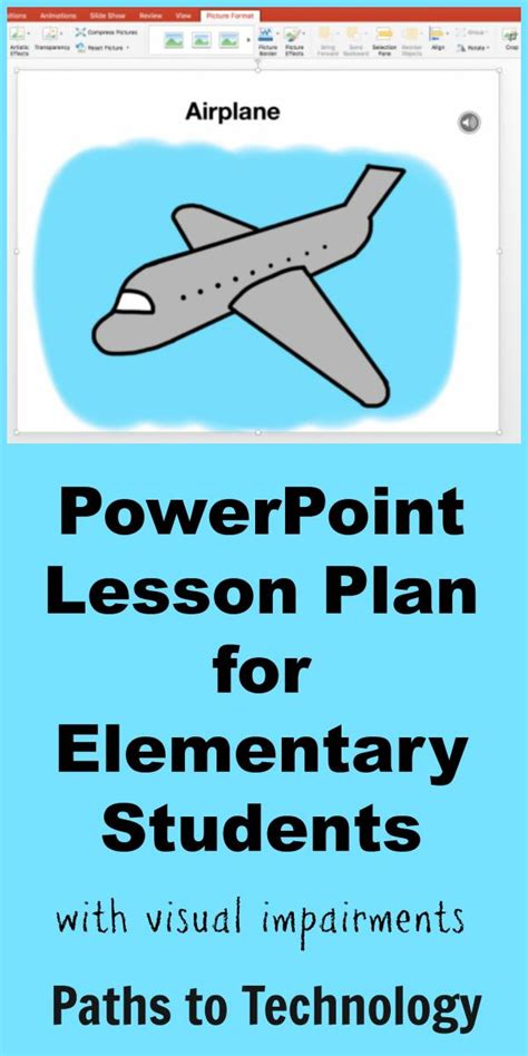 powerpoint design lessons powerpoint lesson plan for elementary students perkins