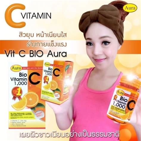Aura Bio Vitamin 1000 Mg By Original Thailand Murah rumah cantik pekanbaru