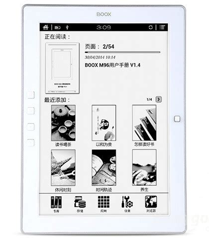 white onyx boox m96 now down to $318 | the ebook reader blog