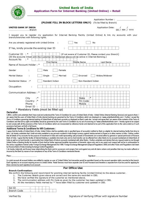 state bank of india banking application form banking united bank of india can you to
