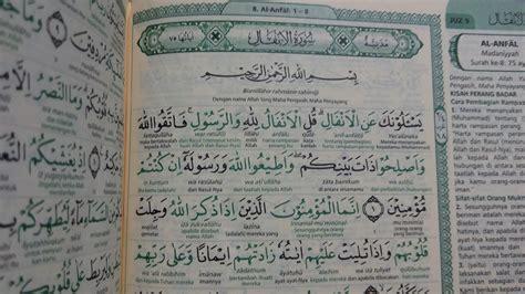 al quran al hijr a5 jual quran murah