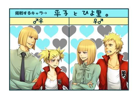One Piece Kink Meme - genderbend bleach crossover genderbend pinterest