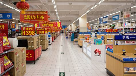the grossery inside the yucky mart seek and find books walmart china up to 40 new stores inside retail