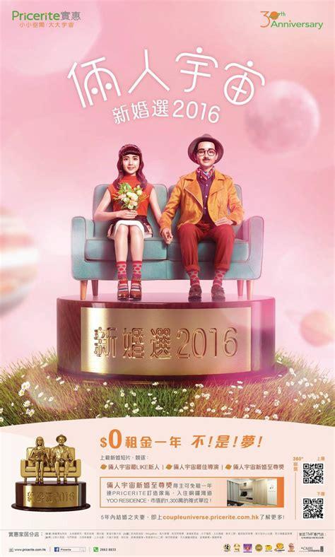 banner design hong kong 226 best ad hk images on pinterest layout design design