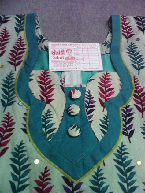 2 Dres Koya pin tillagd av haseena ahmed koya p 229 neck patterns