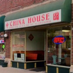 china house south bend in china house chinese restaurants 2222 mishawaka ave south bend in united states