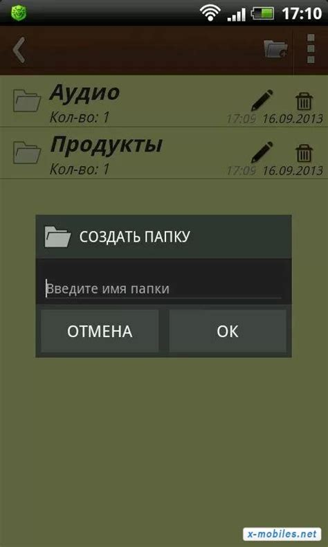 notepad app for android скачать notepad for android бесплатно apk