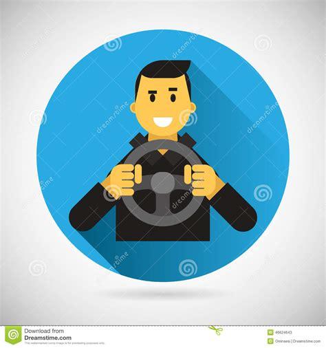 r馮lage si鑒e conducteur conducteur de sourire heureux character avec l ic 244 ne de