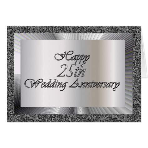 happy 25th wedding anniversary card zazzle