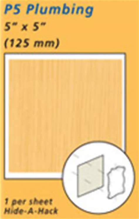 white pvc plumbing cap p5, mini box.    fp5001 marathon