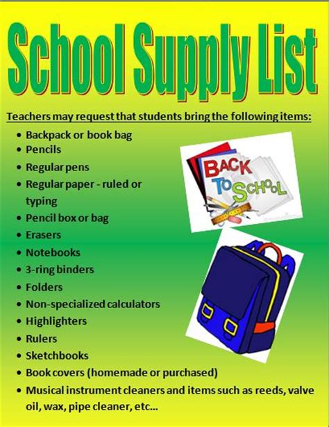 middle school supplies bryan middle home