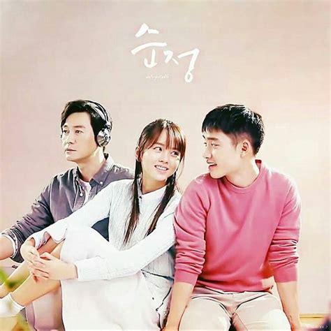 Film D O Exo Pure Love | film d o exo dan kim soo hyun gagal bertengger di box