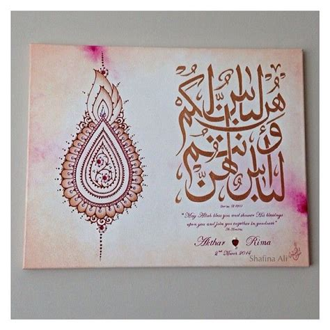 islamic pattern canvas canvas calligraphy artwork by shafina ali pinterest