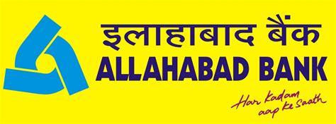 allahabad bank allahabad bank ifsc micr code for vashi branch address