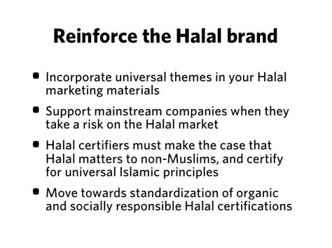 quranic themes and principles shahed amanullah tipping point for halal ihmc 2010 day 1