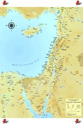 5 themes of geography israel ancient israel geography