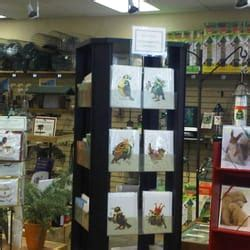 wild birds unlimited pet stores 1302 w broadway