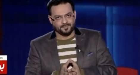 latest pakistani talk shows | latest pakistani news