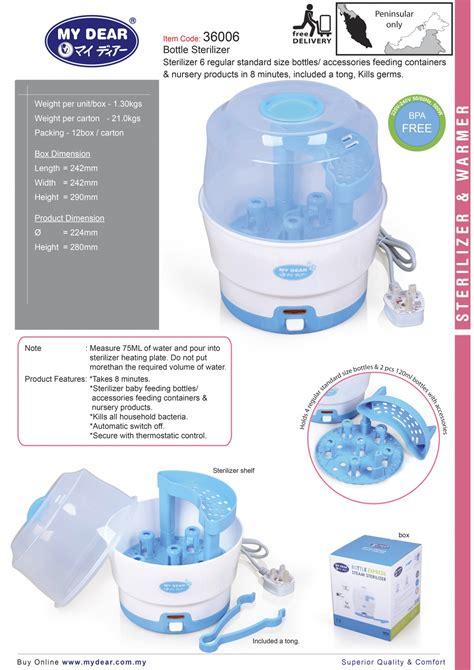 Lg 2009 Home Car Bottle Warmer 36006 bottle sterilizer warmer appliance