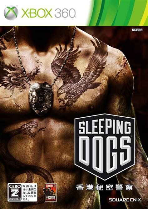 sleeping dogs cheats xbox one sleeping dogs box for xbox 360 gamefaqs