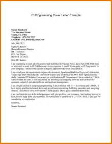 8 it cover letter assistant cover letter