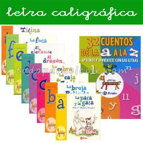 libro cuentos letras hispanicas comprar cuentos letra caligrafica libros letra caligrafica